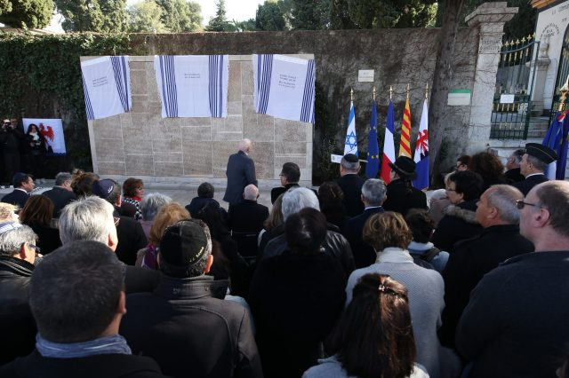 """Wall of the deportees"" in memory of the Jews who left from the station of Nice for the extermination camps"